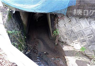 その232:コンクリート遺構【気まぐれ福岡/飯塚市】 - 廃墟ガールの廃ログ