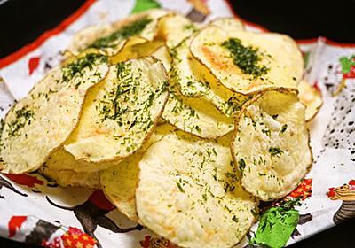 油で揚げてないのにパッリパリ!のり塩ポテトチップスの作り方 - はらぺこグリズリーの料理ブログ