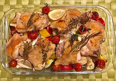 【簡単レシピ】プロが作る「鶏もも肉とローズマリーとレモンのオーブン焼」の作り方 - シェフガッキーの料理ブログ!