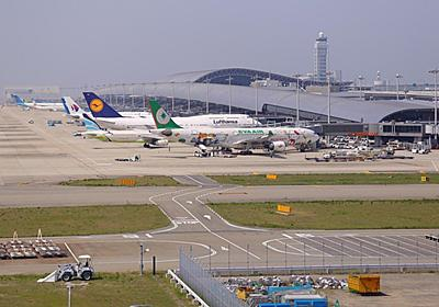How To Get To and From Kansai Airport