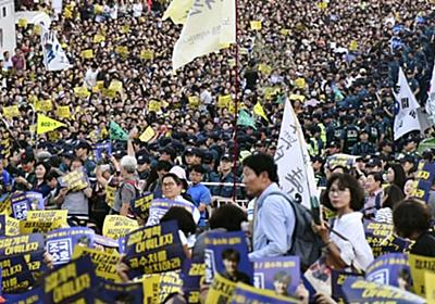 韓国法相支持で大規模集会 検察改革要求、通り埋める | 共同通信