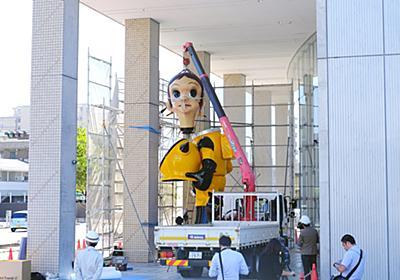 拒絶から公共彫刻への問いをひらく:ヤノベケンジ《サン・チャイルド》撤去をめぐって|MAGAZINE | 美術手帖