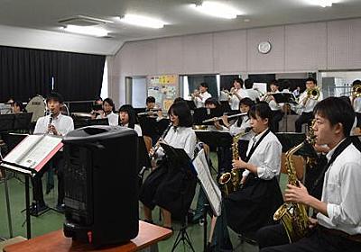「響け!ユーフォニアム」舞台の高校、いざコンクール 京アニから「精いっぱい」学んだ - 毎日新聞