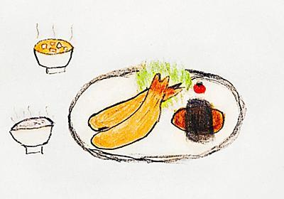 ティファニーで朝食を。松のやで定食を。|しまだあや(島田彩)|note