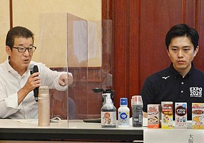 吉村知事「うそみたいな本当の話」 うがい薬の使用呼びかけ、主な一問一答 - 毎日新聞