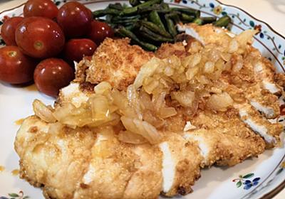 【1食51円】おからパウダー油淋鶏のヘルシーレシピ - 50kgダイエットした港区芝浦IT社長ブログ