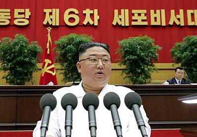 北朝鮮の人々はどうやって不満や要望を表明するのか?:日経ビジネス電子版