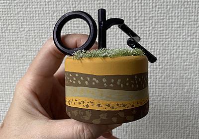 「クタクタ orz」おもちゃは作れるか :: デイリーポータルZ