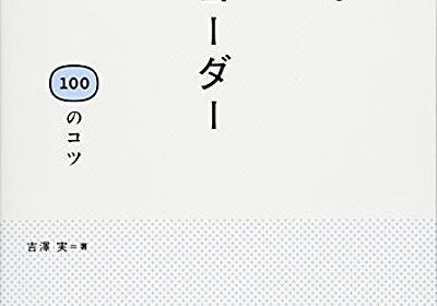 Amazon.co.jp: 絶対! うまくなる リコーダー 100のコツ: 吉澤実: Books