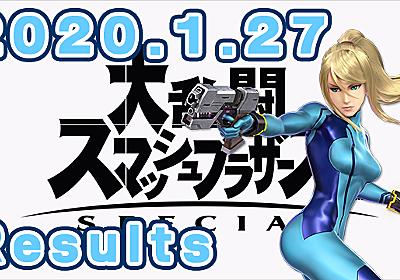 [esports結果まとめ2020.1.27]EVO Japan 2020・Genesis 7開催!スマブラ人気がすごい[eスポーツ] | esportsDOGA
