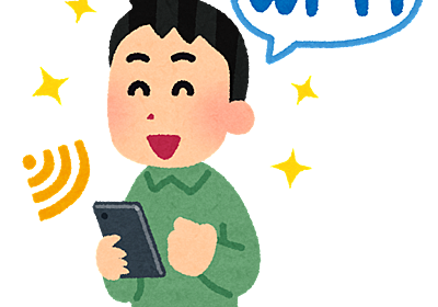 イーモバイルのポケットWiFi 502HWの申し込み、通信速度制限、解約  |  urashita.com 浦下.com (ウラシタドットコム)