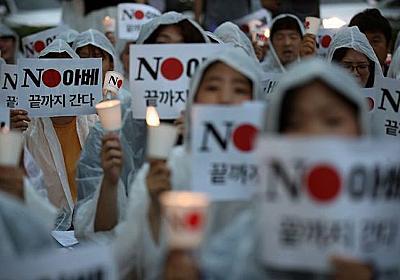 カイカイ管理人「日韓問題解決は謝罪でも合意でもない、韓国人の克日快楽症を治療することである」 : カイカイ反応通信