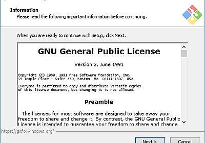 「Git」に複数の脆弱性、修正版が公開 ~Microsoftは「Git for Windows」の更新を推奨 - 窓の杜