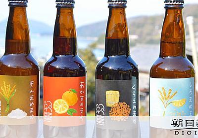 クラフトビール、一転ピンチに 観光や外食向け振るわず:朝日新聞デジタル