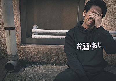 [ま]琉球ばくだん @kun_maa - [ま]ぷるんにー!(พรุ่งนี้)