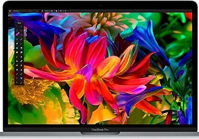 Touch Bar搭載13インチ版MacBook Proのみ、一部ポートに帯域幅制限 - iPhone Mania