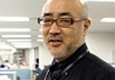 消費者理解コトハジメ:オルタナティブ・ブログ