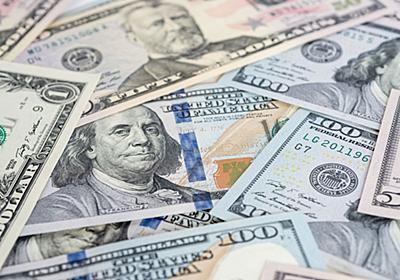 異端の経済理論「MMT」を恐れてはいけない理由 | アメリカ | 東洋経済オンライン | 経済ニュースの新基準