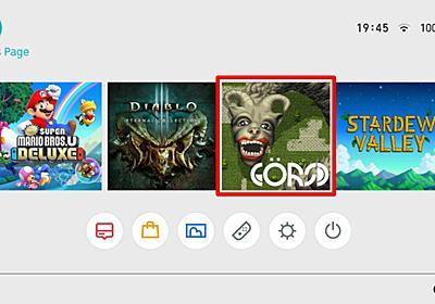 """Nintendo Switchのアイコンを批評する""""ランキングサイト""""が存在した。もっとも評判が良い/悪いアイコンは何だ   AUTOMATON"""