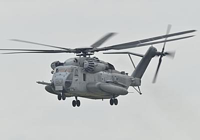緊急着陸の米軍ヘリが離陸 長崎・対馬空港、給油終え