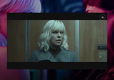 「セロン姉さんの強さ、色気、エロさが最高」 映画ファンを惚れさせる「アトミック・ブロンド」の究極アクション! | GetNavi web ゲットナビ
