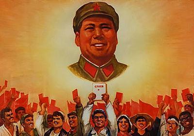 中国共産党の「我が党が中国に繁栄と平等をもたらした」という主張は真実なのか?専門家の見解とは - GIGAZINE