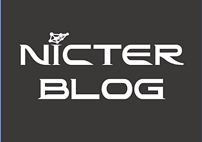 NICTER観測統計 - 2020年7月~9月 - NICTER Blog