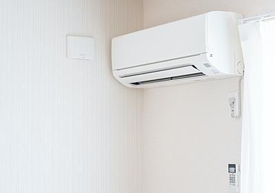 エアコンの電気代を節約する使用法を紹介 - ウェザーニュース