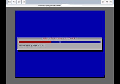 Debianでソフトウェアをインストールする方法 - kanacan✨エンジニア成長日記🐣