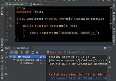 PHPアプリ開発をPhpStormでスムーズに始められるよう、設定ファイルとドキュメントを用意する - BASE開発チームブログ