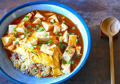 レトルト食品のアレンジレシピが簡単豪華!どれも即完成するのに手抜きに見えない優秀レシピ - ぐるなび みんなのごはん