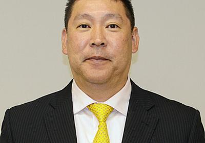 NHK党、「古い党」に名称変更 - ライブドアニュース