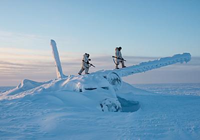 氷が解ける北極圏、新たな覇権争いの場に | ナショナルジオグラフィック日本版サイト
