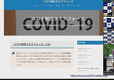 コロナ重症化 関わる可能性のヒトの遺伝子変異発見 慶応大など | 新型コロナウイルス | NHKニュース