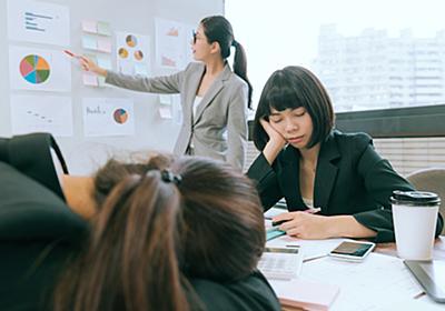 なぜ「日本で行われる会議の大半は無駄」と言われてしまうのか - まぐまぐニュース!