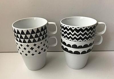北欧柄でおしゃれ☆【セリアのモノトーンマグカップ】がスタッキングできて便利!
