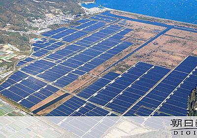 発電コスト、最安は原発から太陽光に 経産省が試算発表:朝日新聞デジタル