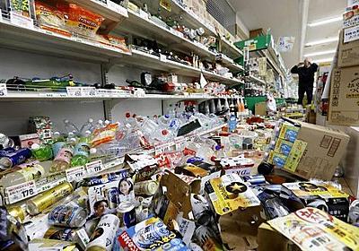 新潟でM6.7の地震が発生→韓国ネット、狂喜乱舞のお祭り騒ぎ
