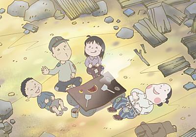 「この世界の片隅に」スタッフ再結集、オタフクソースWebアニメ公開【エンタメCLIP】