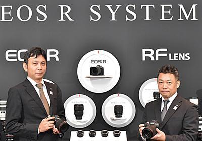 ボディ内手ぶれ補正の搭載も検討、キヤノンに聞くEOS R開発秘話 (1) EOS R開発のキーマンが開発秘話を語る | マイナビニュース