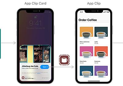 iOS14 で追加された App Clips の概要と作り方 - kumamotone's blog