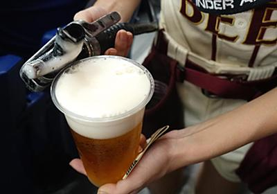 実録! 野球ファンが知らない「球場ビール売り子のリアル」 | 文春オンライン