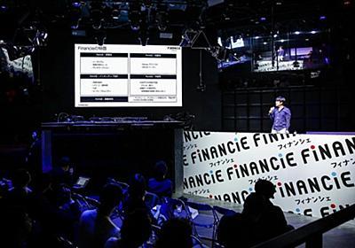 本田圭佑氏ら「FiNANCiE」に3億円出資、夢やスキルを財産にして取引ができるソーシャルネットワーク - THE BRIDGE(ザ・ブリッジ)