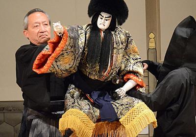人形浄瑠璃:近松作「出世景清」 333年ぶり通し上演 - 毎日新聞