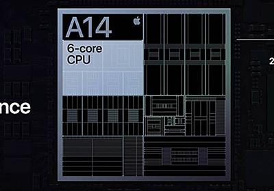 新型iPad Airから推察するA14世代Apple Siliconへの期待(本田雅一) - Engadget 日本版
