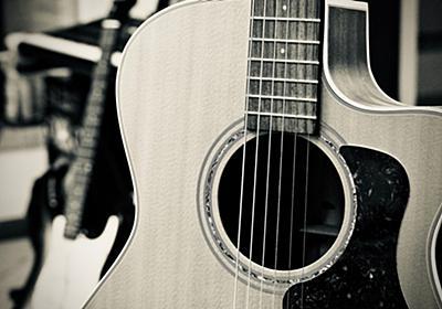 2020年10月13日~14日!Amazonプライムデー情報「楽器編」 - ギターとスマホとSNSと
