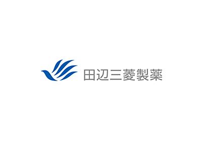 田辺三菱製薬株式会社 病と向き合うすべての人に、希望ある選択肢を。