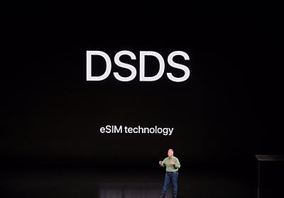 デュアルSIM発表に興奮~アップルのイベントから見える未来 - ケータイ Watch