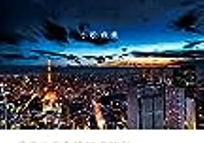 浜崎あゆみ『M 愛すべき人がいて』の読後感想(※ネタバレ注意) あゆの「はじまり」と「永遠」。 - アラサーOL クソ日誌。
