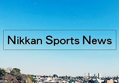 夏目三久さんに関する報道のおわび - 芸能 : 日刊スポーツ